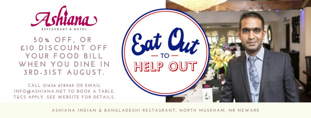 Ashiana Indian Restaurant joins Eat Out To Help Out Scheme